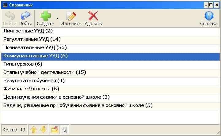 Acer extensa 5620 характеристика.