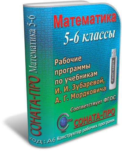 Решебник Алгебра 7 Макарычев 2012