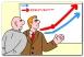 Прописные истины или 5 простых шагов в освоении ФГОС